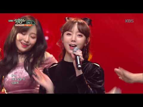 뮤직뱅크 Music Bank - Like U - 러블리즈(Lovelyz).20181130