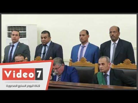 """بالفيديو.. قاضى """"فض رابعة"""" يقرر حبس جميع المتهمين سنة بتهمة الإخلال بنظام الجلسة"""