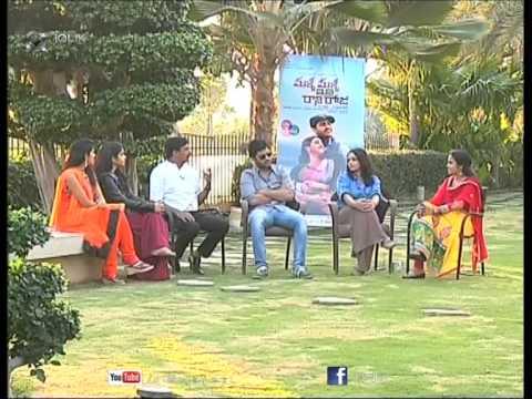 Malli-Malli-Idi-Rani-Roju-Movie-Team-Interview