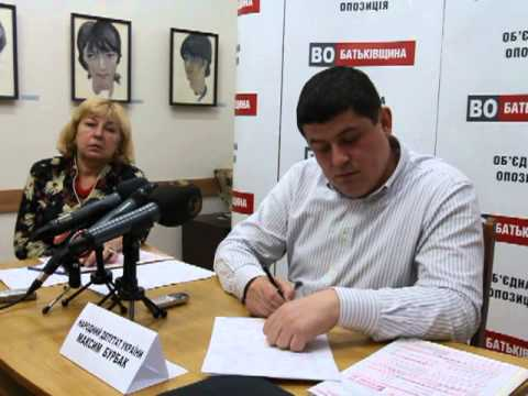 Максим Бурбак. Прес-конференція 31.10.2013 ч. 3