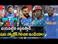 ICC Cricket World Cup 2019: India Beat Afghanistan By 11 Runs-Highlights