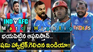 ICC Cricket World Cup 2019: India Beat Afghanistan By 11 R..