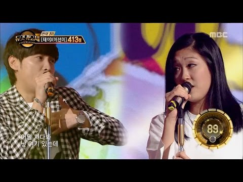 [Duet song festival] 듀엣가요제 - Min Gyeonghun & Kim Dogyeom, 'Hoot' 20160902