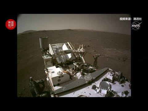 """火星上的风听起来像什么?""""毅力号""""传回火星的声音"""