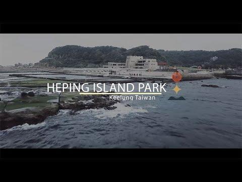 Heping Island Park