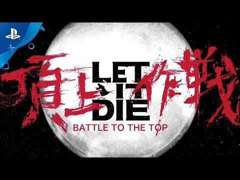 LET IT DIE Trailer