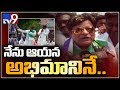 Watch: Actor Ali election campaign in Rajahmundry