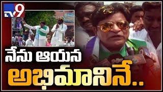 Watch: Actor Ali election campaign in Rajahmundry..