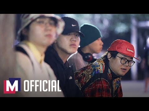 GCP(감컴퍼니) - 'MOSQUITO' Official M/V