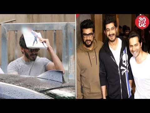 Harshvardhan Covers Face From Media With A Magazine | Arjun & Varun Attend 'Raagdesh' Screening