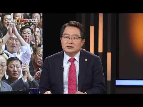 [풀영상] 엄경철의 심야토론(09/29) -왜 '종전선언' 인가?