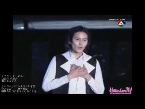 SUPER JUNIOR-M「愛你 愛你(LOVE SONG)」ハングル・日本語字幕
