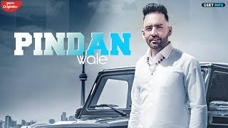 Pindan Wale – Harf Cheema Video HD