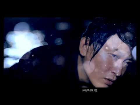 王識賢 一起去幸福 專輯【上岸】 官方版音樂錄影帶
