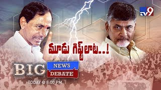 Big Debate: KCR, Chandrababu gift politics- Rajinikanth TV..