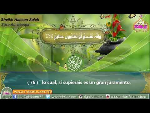 Surat AL Waaqia