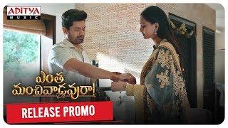 Entha Manchivaadavuraa Release Promo- Kalyan Ram, Mehreen..