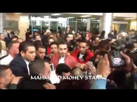 استقبال محمود محى فى المطار 1