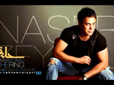 Naser Zeynali - The Ring