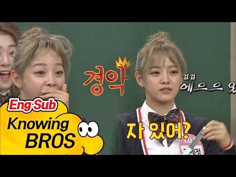 '아재 세정(Se Jeong)' 이마가 무려 10cm!! 비공식 국내 신기록(?)에 경악 아는 형님(Knowing bros) 53회