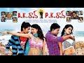 AK Rao PK Rao Latest Telugu Full Length Movie |  Dhanraj, Thagubothu Ramesh | Latest Telugu Movies