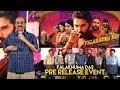 Falaknuma Das is a gem of a film: Tharun Bhaskar || Vishwak Sen || Falaknama Das Pre Release Event