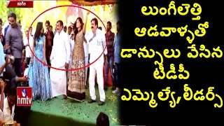 AP TDP MLA, Municipal chief dance with girls for New Year ..