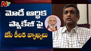 JP key comments on PM Modi's financial package..