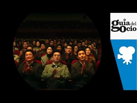 Yo no soy Madame Bovary ( Wo bu shi Pan Jin Lian ) - Trailer VOSE