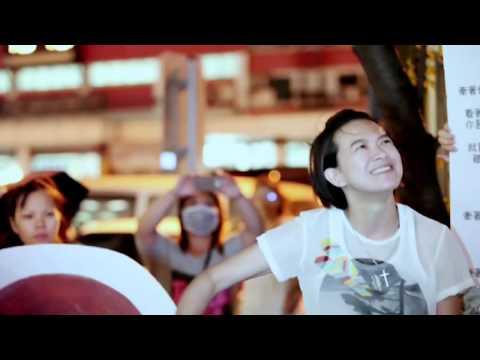 2012 張芸京我陪你亞洲巡迴演唱會台北站
