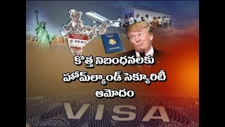 SB: America Tightens H-1B Visa Rules..