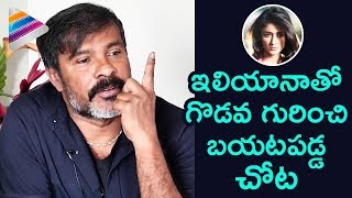 Chota K Naidu Opens Up about Controversy with Ileana..