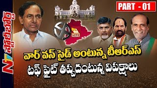Story Board on Grand Alliance fortunes in Telangana..