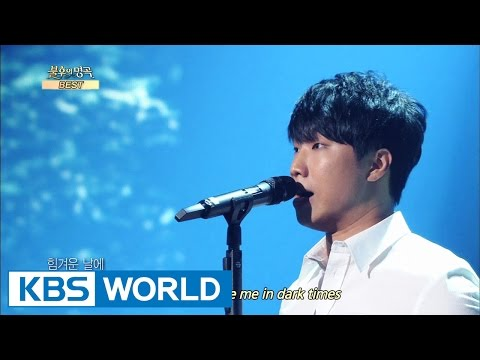 Kim Jinho - My Love By My Side | 김진호 - 내 사랑 내 곁에 [Immortal Songs 2]