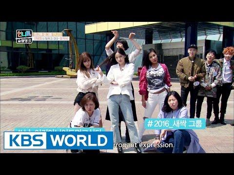 BLOCK-B gives a lesson on teamwork! [Sister's SlamDunk/2016.08.26]