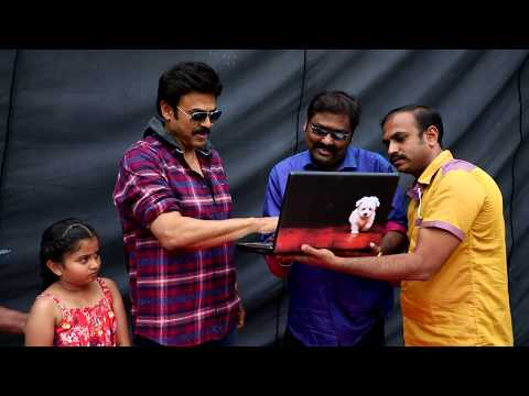 Victory Venkatesh Launches The Trailer Of Erra Cheera