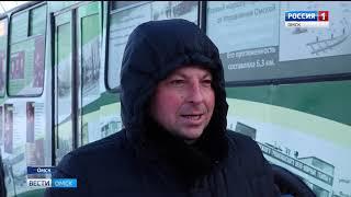 Приобщать омичей к истории омского электрического транспорта теперь будут в троллейбусе