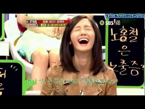 [ENG] Yoona's Income @ K Star News
