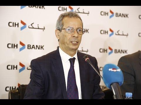 الخدمات الجديدة التي سيوفرها البنك العقاري والسياحي المغربي