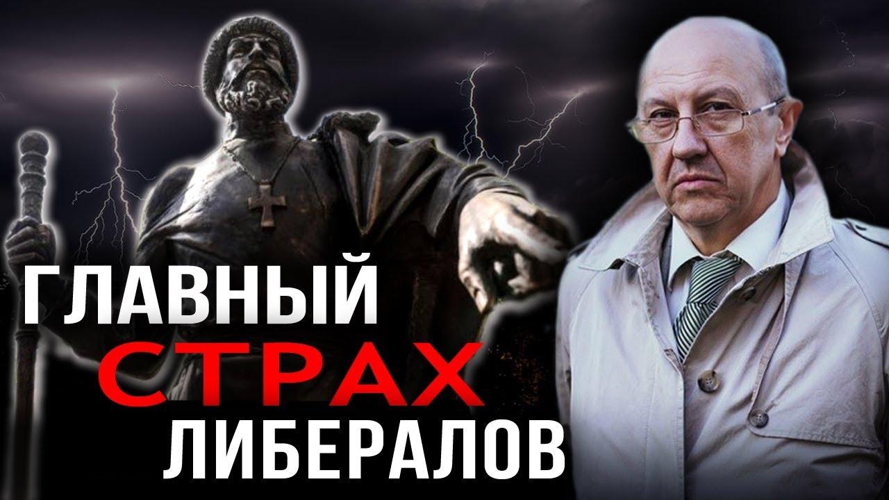 Если бы не Иван Грозный
