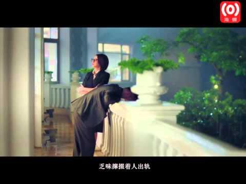 装糊涂[MV] - 许嵩 Vae
