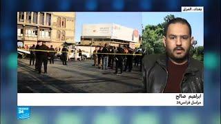 تفجير انتحاري مزدوج في ساحة الطيران وسط بغداد     -