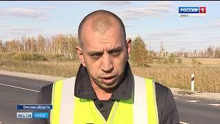 Близится к завершению ремонт дороги на трассе Омск — Муромцево — Седельниково