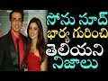 Sonu Sood Wife Details | Tollywood Actor Sonu Sood Wife Sonali Sood's Personal Life | News Mantra