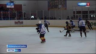 В Исилькуле определились последние финалисты областного хоккейного турнира «Омские орлята»
