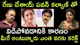 Is Naga Babu responsible for break up between Pawan Kalyan..