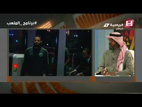 يوسف خميس - لا يمكن ضغط المنتخب ببطولة كأس الخليج #برنامج_الملعب