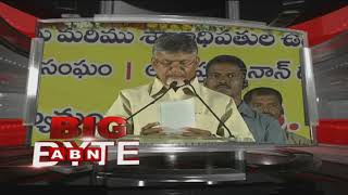 Pulwama Assault: Chandrababu slams Modi- Big Byte..