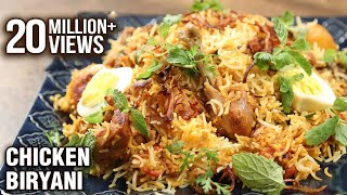 Homemade Chicken Biryani | Ramadan Special Biryani Recipe | The Bombay Chef – Varun Inamdar