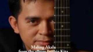 Maling Akala - Chino Romero a.k.a. Vhen Bautista